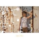 夢で逢いましょう.../LECIEL