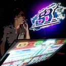 On My Way (feat. サンプラザ中野くん)/DJ-g3