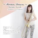 鈴木加奈子トロンボーンソロアルバム II ~Precious Seasons~/鈴木加奈子