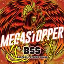 BSS ~Baseball Strong Songs~/MEGASTOPPER