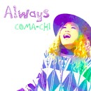 always/COMA-CHI