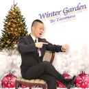 Winter Garden/伊藤ヤスマサ