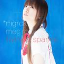 twinkle, sparkle/meg rock