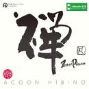 ZEN PIANO -Master528/ACOON HIBINO