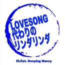 LOVE SONG代わりのリンダリンダ (feat. Nancy)/ELKst.