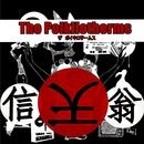 信天翁/The Poikilotherms