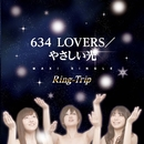 634 LOVERS/Ring-Trip