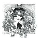 初恋白書/Malicetic Lolita