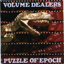 PUZZLE OF EPOCH/VOLUME DEALERS