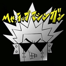 Mr.ラップマシンガン/龍道