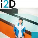 i2D/d-iZe