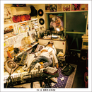 IN A BEDROOM/d-iZe