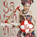 Savanna/Anyango