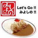 Let's Go !! みよしの !!/Dummy