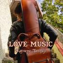 LOVE MUSIC/谷藤克哉