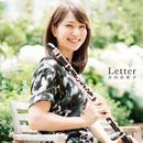 Letter/吉田佐和子