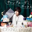 ギャングルーヴボックス/HIDEKING project