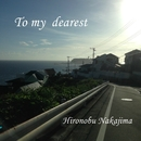 To My Dearest/中島寛信