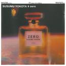 Zero/ススム ヨコタ