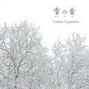 雪の音/Yoshiki Tagashira