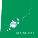 Spring tone/an実