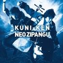 NEO ZIPANGU/KUNI-KEN