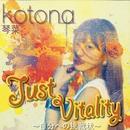 Just Vitality ~自分への挑戦状~/KOTONA