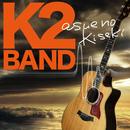 明日へのキセキ/K2BAND