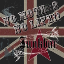 NO MOTE×2 NO LIFE !!/Junkbar