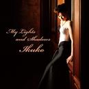 My Lights and Shadows/Ikuko