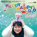 Happy Happy World/SIZUKU