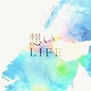 想い/LIFE