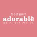 adorable/K2BAND & 桃乃 カナコ