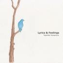 Lyrics & Feelings/山村靖彦