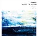 Beyond The Horizon/dharma