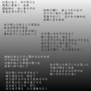 オツベルとゾウ (feat. 向原庵 & GUMI)/向原庵