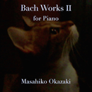 Bach Works II for Piano/岡崎雅彦
