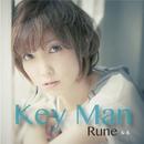 Key Man/Rune