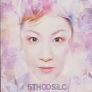 5TH∞/SiLC