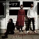 with Trash Beat/ケリーマフ