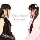 Shiny Angel/鈴乃 姫苺