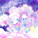 star-go-round/chiepomme