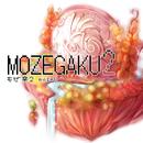 もぜ楽2/mozell