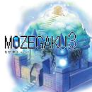もぜ楽3/mozell
