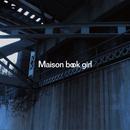 summer continue/Maison book girl