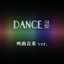 Dance Mix 映画音楽ver./Snapdragon Dioptase
