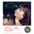 Kids Loves Christmas 厳選 パーティーソング 2014/Cafe lounge Christmas
