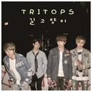 ノラネコ (korean ver.)/TRITOPS*