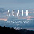 AGAIN (feat. GAYA-K)/AYA a.k.a.PANDA