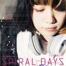 SPIRAL DAYS/小南千明